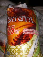 Казахский рис шлифованный