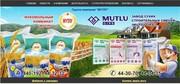 Продаем Муку Мутлу высшего,  первого и второго сортов в 25 и 50 кг