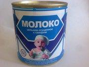 Компания Милк Маркет Украина